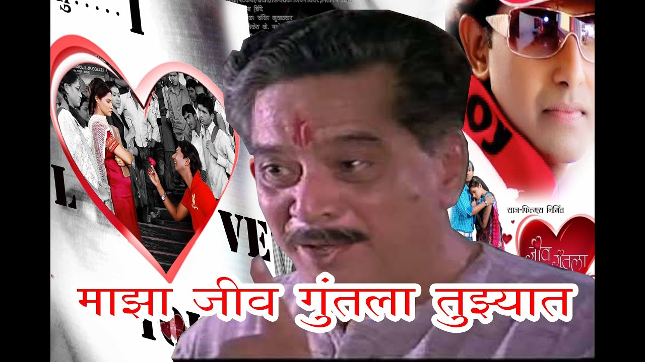shriram lagoo movie