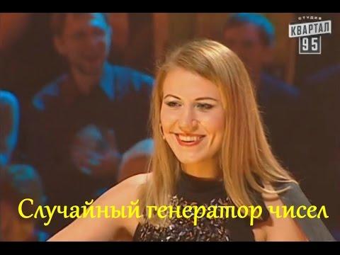 знакомства танюха 18 москва