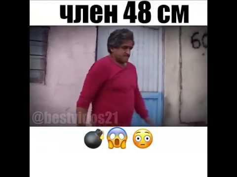 Самый большой пенис в мире 34 29 см