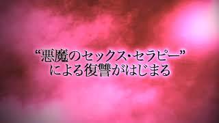 ドクターZERO 精神分析医・財前零子