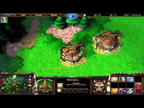 Клаccический Warcraft: 2 против 4