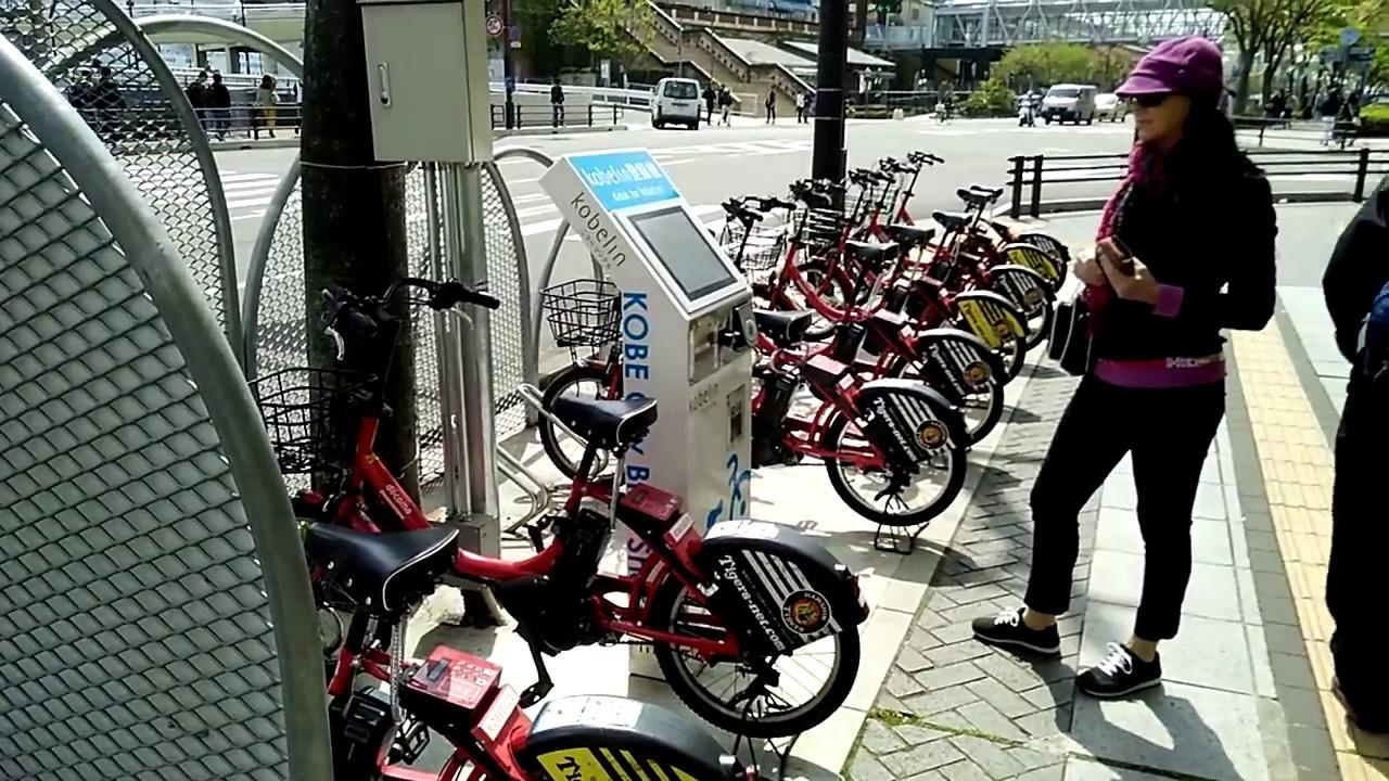 electric bicycle city hire rental in kobe osaka kyoto. Black Bedroom Furniture Sets. Home Design Ideas