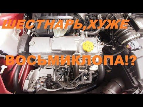 НОВАЯ LADA GRANTA FL : 8 кл ДВИГАТЕЛЬ Лучше 16 кл? 8 или 16 клапанов ВАЗ , какие есть различия.