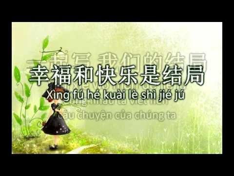 Karaoke cùng Kenta | Đồng thoại - Quang Lương | Vietsub-Pinyin
