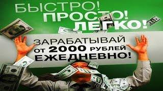 Продающий Сайт под Ключ(Продающий сайт под ключ - Получить! ▻ http://mini-sayt.ru Хотите зарабатывать в интернете, но пока не удалось. Тогда..., 2016-02-24T19:39:01.000Z)