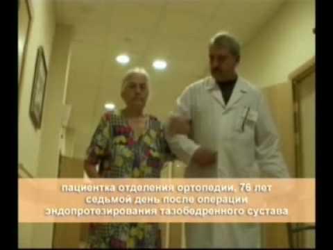 Остеоартроз тазобедренного сустава – 1, 2 и 3 степень