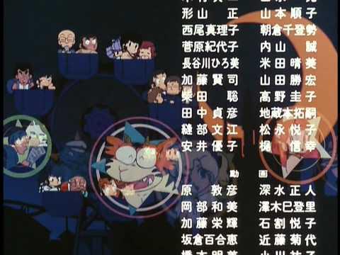 Urusei Yatsura - Remember My Love Ending ▶3:05