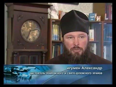 АА-2009 Норд ТВ Новодвинск