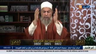 انصحوني/ نداء السي عمر للشيخ شمس الدين ... قريتنا تحولت إلى مرتع للفساد والفجور