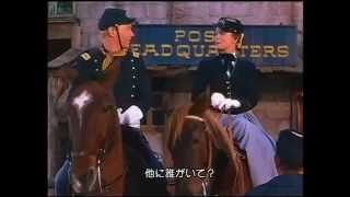 She Wore A Yellow Ribbon - John Wayne - 黄色いリボン - Mitch Miller  ミッチ・ミラー