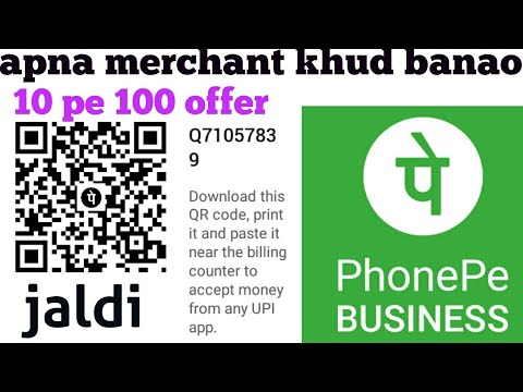 Phonepe Merchant Account Offer   Phonepe 10 Pe 100 Scan & Pay Offer  