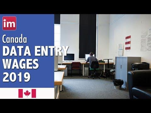 Data Entry Clerk Salary In Canada (2019) - Jobs In Canada