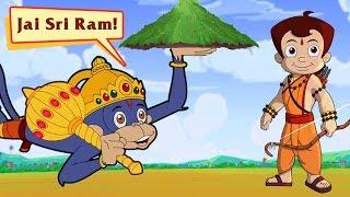 Chhota Bheem aur Hanuman Ka Parakram | Hanuman Jayanti Special Video