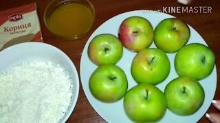 Запеченные яблоки с творогом, мёдом и корицей