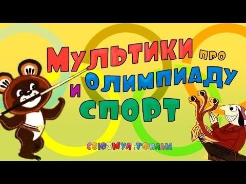 ДЕТСКИЕ ПЕСНИ ИЗ -