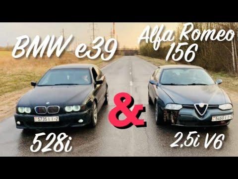 ГОНОЧНАЯ ДРАМА!! BMW E39 528i (193hp) & Alfa Romeo 156 2,5i V6 (190hp). RACE DRAMA!!
