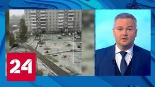 Снегопад в сентябре: погода в центре России взяла курс на зиму - Россия 24