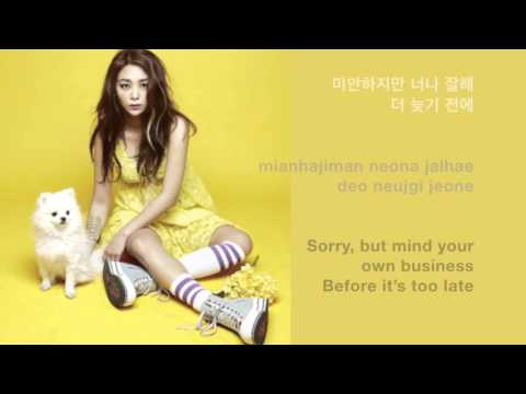 Ailee에일리  Mind Your Own Business너나 잘해 Lyrics Eng+Han+Rom