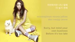 Ailee(에일리) - Mind Your Own Business(너나 잘해) Lyrics [Eng+Han+Rom]