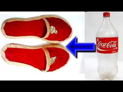 DIY, How To Make Home Slippers With Waste Plastic Bottle | প্লাস্টিকের বোতল দিয়ে স্যান্ডেল