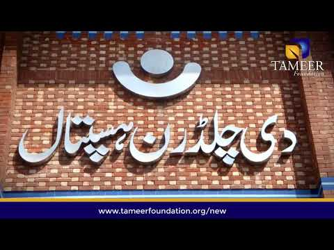 Tameer Foundation with GOVT PUNJAB Field Hospitals and Food Aid Program for Dengue Patients
