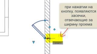 [AutoCAD] Динамические блоки (предопределенные)