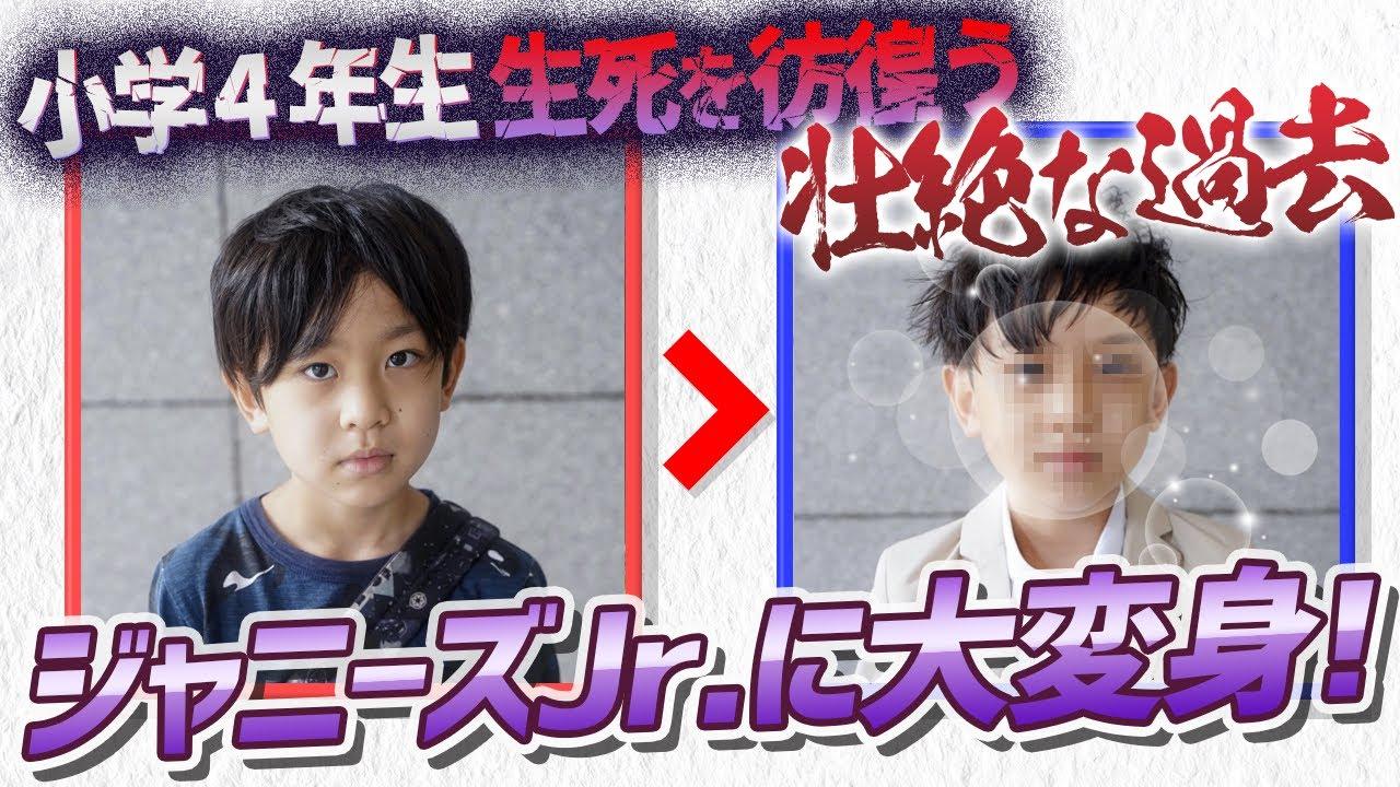【劇的大変身】小学4年生のイケメン少年を匠が磨きをかけたらとんでもない結果になった。