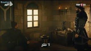 ارطغرل الحلقه 132 الموسم الخامس الفصل الثانى  مترجم