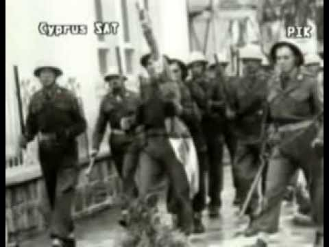 Απελευθερωτικός Αγώνας ΕΟΚΑ 1955-1959