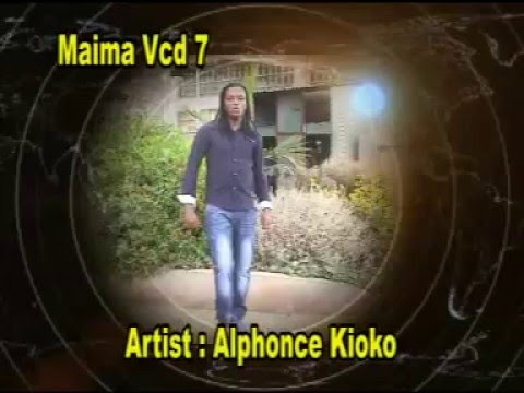 introduction maima vol 7