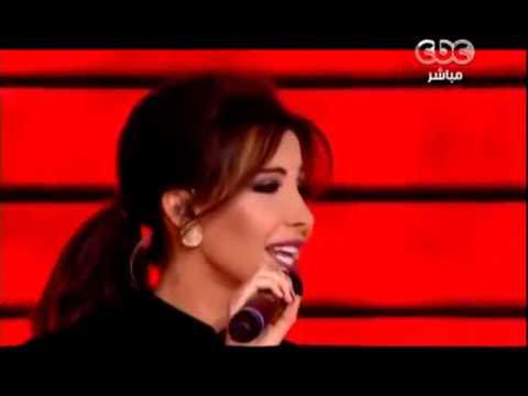 Арабская песня (ливанская певица) Нэнси Ажрам