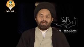 Lecture 47 (Adal 6) Qaza Aur Qadr by Maulana Syed Shahryar Raza Abidi.