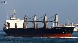 [船] KEN REI Bulk Carrier バラ積み船 Kanmon Strait 関門海峡 2013-NOV