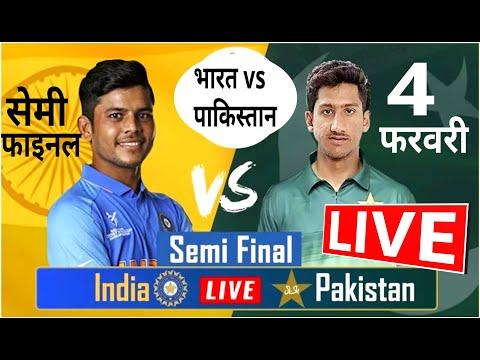 India vs Pakistan Live Cricket U19 World Cup 2020, LIVE SCORE, Semi Final: Sushant Mishra, Match