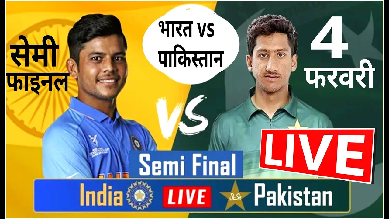 India vs Pakistan Live Cricket U19 World Cup 2020, LIVE SCORE, Semi Final: Sushant Mishra, Match
