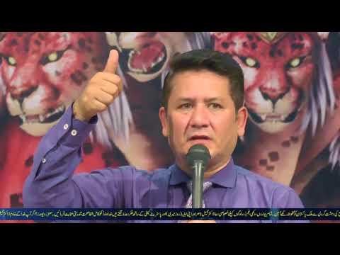 The Scarlet Beast of Revelation (Rev Dr Jamil Nasir)