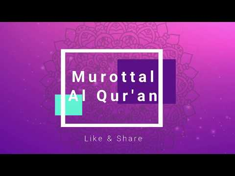 Syekh Abdurrahman Al Ausy Surat Al Alaq