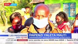 Mwanamume amuua mpenziwe  kabla ya kujiua chumbani mwao Kangundo