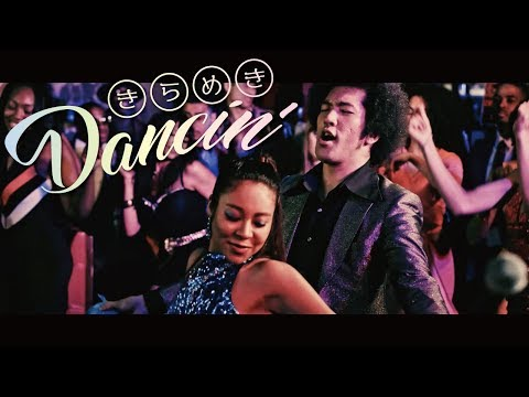 BRADIO-きらめきDancin'(OFFICIAL VIDEO)
