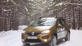 Видеообзор Renault Sandero Stepway (Рено Сандеро Степвей) нового поколения от bizovo.ru (бызово.ру)(Узнай цену на Renault Sandero в наличии: http://bizovo.ru/prodazha/auto/renault/sandero-stepway Отзывы владельцев Renault Sandero: ..., 2015-01-21T10:25:33.000Z)