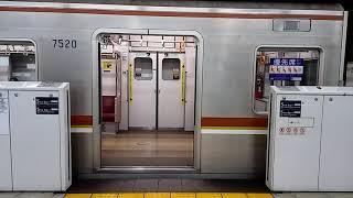 東京メトロ副都心線ホームドア開閉