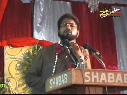 Kaleem Danish | Jashn Yaum-e-Ali | Shia Yateem Khana Kazmain Road Lucknow