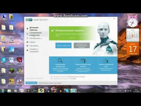 eset smart security 9 ключи до 2020