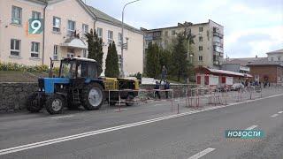 Движение на пересечении улиц Комсомольской и Ленина будет ограничено до 20 октября
