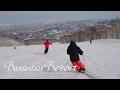 ルスツリゾート イゾラのゲレンデを滑りまくり Part.1 2017/01/29