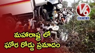 Buldhana Accident | Truck Rams Tempo Vehicle In Maharashtra | V6 News