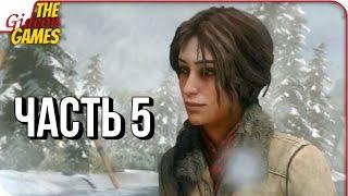 SYBERIA 3 (Сибирь 3) ➤ Прохождение #5 ➤ ЗОНА ОТЧУЖДЕНИЯ