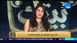 البيت بيتك - فاطمة ناعوت : المال السياسي يستخدم فى الدوائر بقوة مثل دائرة مصر الجديدة