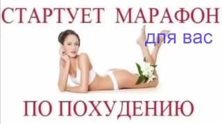 гречневая диета кефиром отзывы похудевших