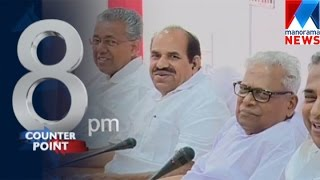 Counterpoint promo 08-04-16   Manorama News